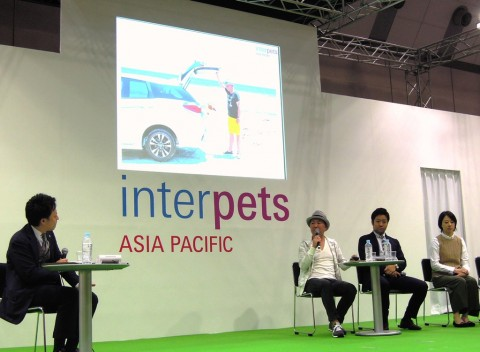 INTERPETS2016.4.1